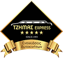 Tzimas Express | Rent a Car